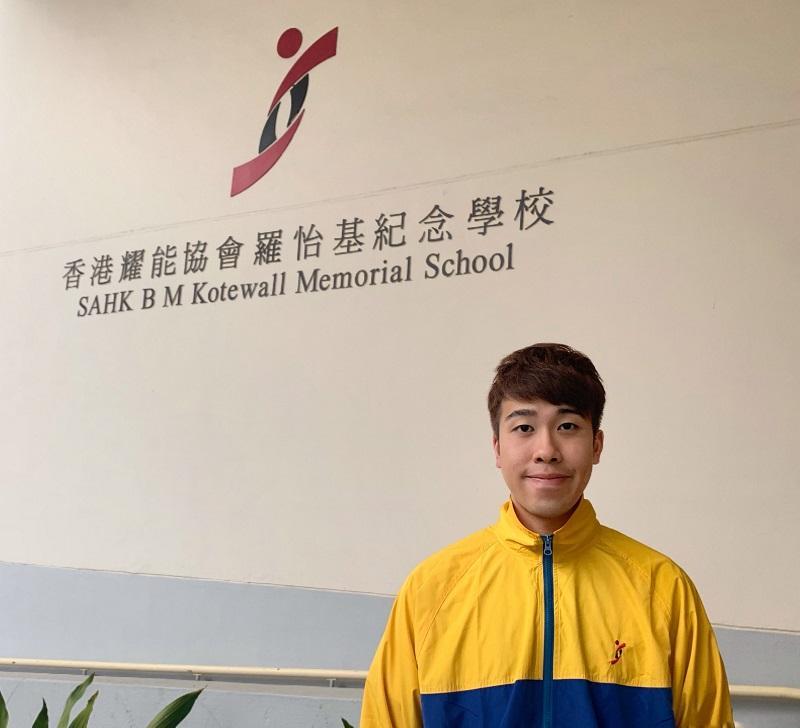 東華學院「職業治療學理學士 (榮譽) 學位」課程畢業學員陳兆祖,現職二級職業治療師。