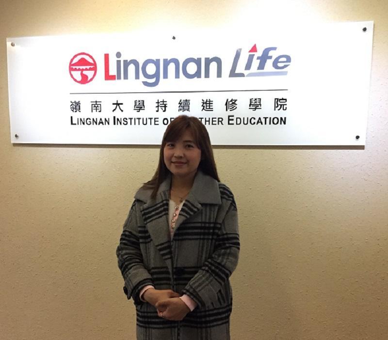 嶺南大學持續進修學院持續進修課程課程主任陳麗蓉 (Janice)