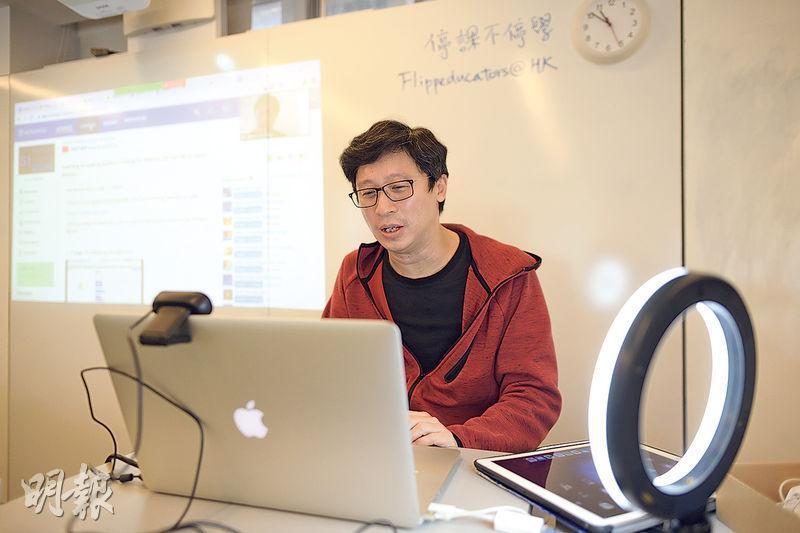 香港真光中學資訊科技主任夏志雄(圖)說,其學校2月開始網上教學,他重新設計課堂,例如加入搶答遊戲增加課堂趣味,亦買了一盞環形補光燈(右)於實時教學使用,讓學生隔着屏幕都能清楚見到他。(鍾林枝攝)