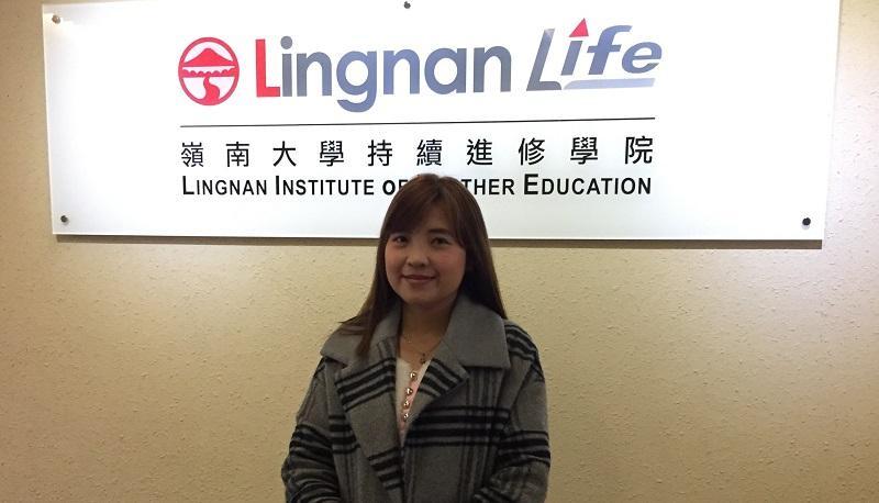 嶺南大學持續進修學院持續進修課程課程主任陳麗蓉 (Janice)。 (受訪者提供)