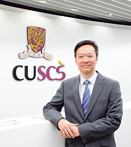 公務員考試, CRE, BLT, JRE, 香港中文大學專業進修學院, CUSCS,