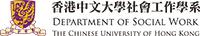 香港中文大學社會工作學系