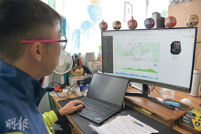 上傳紀錄——Sam指出,選手完成路線後,要上載路線圖等資料,證明是親自完成賽事。而Sam所辦的比賽,則要求選手用GPX檔案格式。(黃志東攝)
