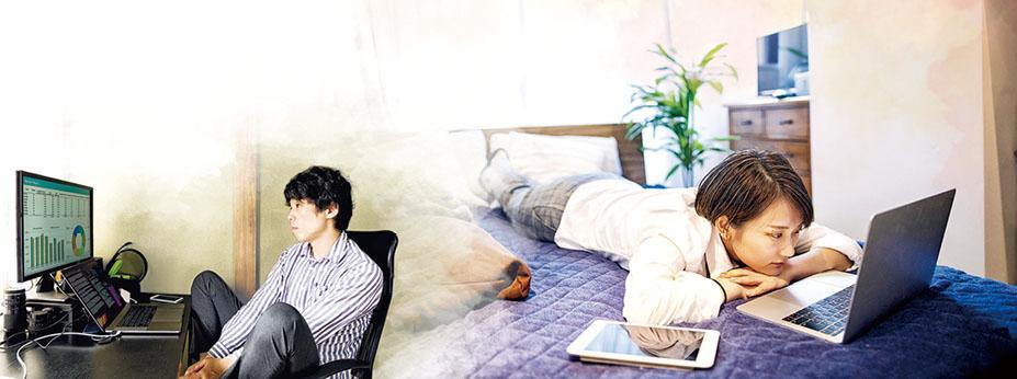 當安樂窩變成工作場地,不合適的環境,加上不正確的姿勢,較易造成頸痛、腰痛。(設計圖片,Masafumi_Nakanishi、Satoshi-K@iStockphoto)