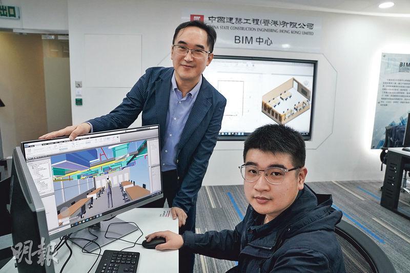 中國建築建築信息總監吳志威(左)表示,目標於兩年內80%工程相關人員可接受培訓,達到「全民皆BIM」。右為中建見習工程師曾瀚浲。(楊柏賢攝)