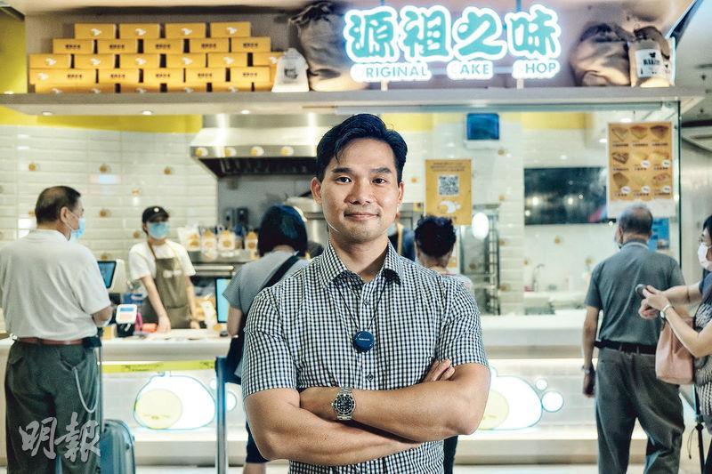 劉明輝透露,古早味蛋糕銷情理想,為他注入強心針,隨即部署開分店。(馮凱鍵攝)