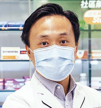 註冊藥劑師趙國亮(受訪者提供)
