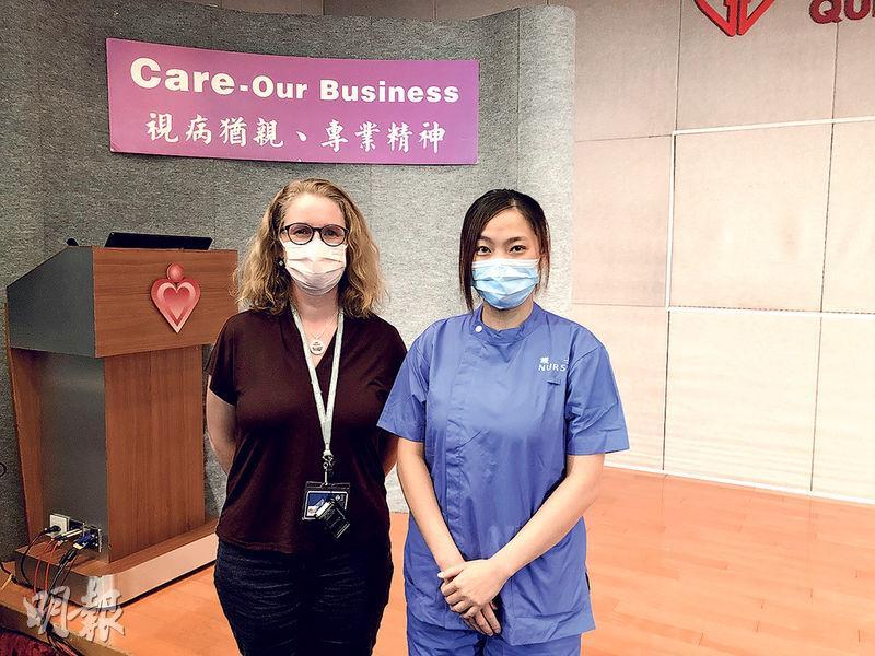 醫管局前年推出「自選兼職招聘計劃」,林淑慧醫生(左)及盧秀玲護士(右)均有參加,她們認為兼職工作可平衡工作與生活,亦可支援公立醫院人手。(何郁慧攝)
