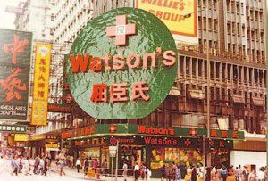 屈臣氏近年由原來類似小型超市般售賣多類商品改為主打藥妝。圖為屈臣氏租用多年的海防道兩層巨舖,至約2010年才遷出。
