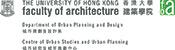 2021/2022 年度碩士課程 房屋管理、城市規劃、設計及分析 均獲相關專業學會認可, HKU Faculty of Architecture,