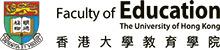 香港大學教育學院研究生課程 現正招生