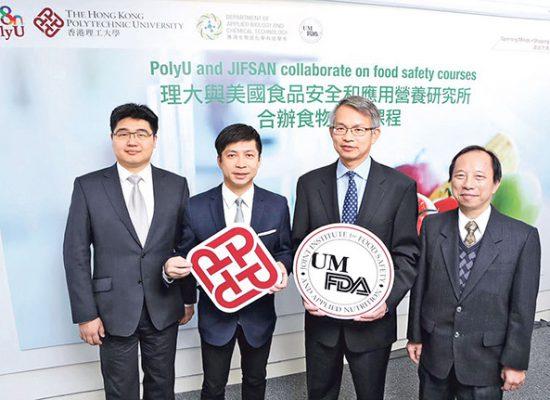環球食品安全管理及風險分析理學碩士學位課程 強化專業知識 成就食安人才 為市民健康把關