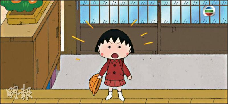 「櫻桃小丸子」自1986年連載漫畫到卡通片,陪伴不少人成長。(網上圖片)
