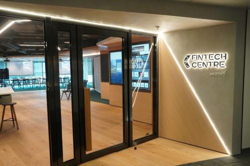金融科技中心丨九龍塘創新中心加設FinTech Centre 推動本地FinTech