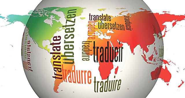 翻譯科技 應用層面廣 溝通模式改變 帶動翻譯人才需求