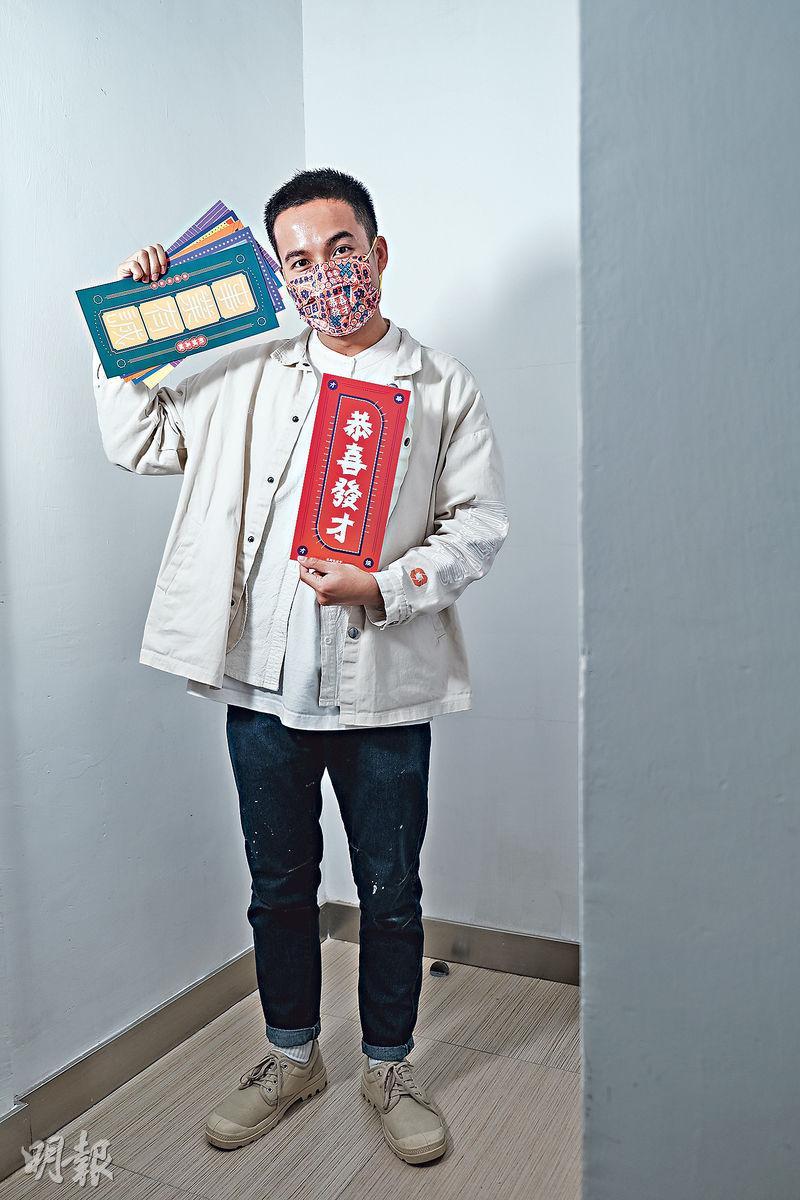 思緒俠——思緒俠Roy從廣告轉行做字體設計,意外殺出一條血路。(馮凱鍵攝)
