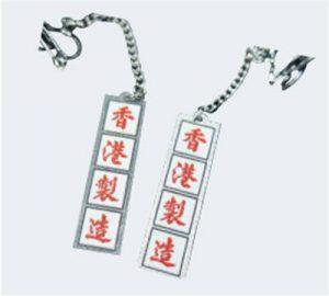 迷你成品——圖為參照香港招牌設計製成的迷你成品,若有興趣參加工作坊,可到fb專頁查詢。(李伯伯街頭書法復修計劃fb圖片)