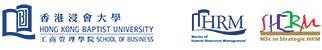 浸大人力資源管理碩士課程及人才管理策略碩士課程