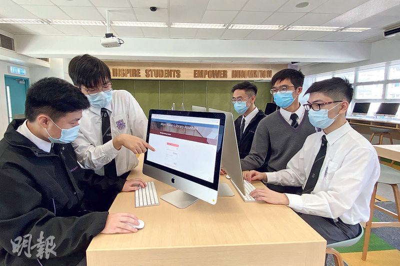 萬鈞伯裘書院的中五生尹智軒(左二)、陳逸政(右三)、黎瑋堯(右二)、張毅灝(右一)去年10月參與IBM舉辦的「自建聊天機械人」活動。獲取證書後教師邀請他們回校指導同學製作聊天機械人。獲指導的同學黃殷祈(左一)成功製作出「圖書館小助手」聊天機械人,可向用家推介不同種類書籍。(林穎茵攝)