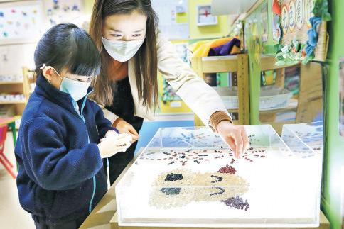 【畢業生好工推介】參加「專業創未來計劃」(PROcruit C) 成為幼兒藝術導師自我增值!