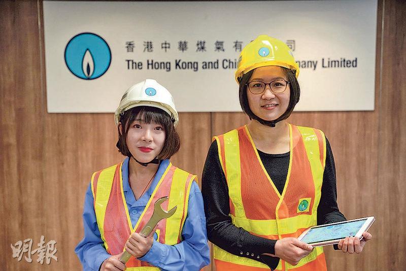 入行近二十年的許庭茵(右)現為煤氣公司輸氣操作部高級系統維修經理,她勉勵公司唯一機械技術員女學徒鄭潔儀(左),凡事親力親為、「肯學肯做」,讓人見到實力才可令人信服。(楊柏賢攝)