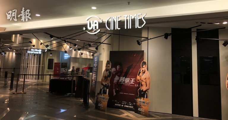 本報記者今早到銅鑼灣時代廣場UA Cine Times了解,戲院門外已貼上結業告示,有專程來看早場的市民撲空。(陳冬綾攝)