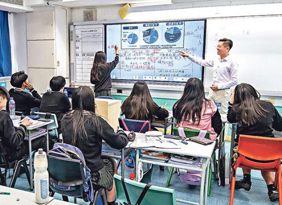 香港培僑書院深圳信義新校9月開課 招聘本港教師大灣區延續教學理想