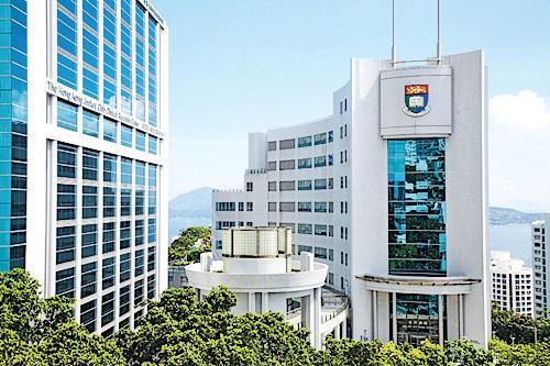 香港大學2021至2022年度精神醫學(思覺失調學)碩士及深造文憑課程(兼讀制)