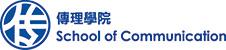 香港浸會大學傳理學院 五個修課式碩士課程培育新一代傳媒人