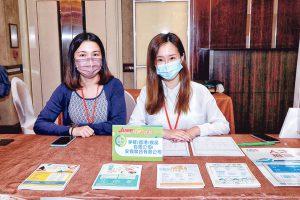 爭鮮(香港)食品有限公司/ 安食聯合有限公司