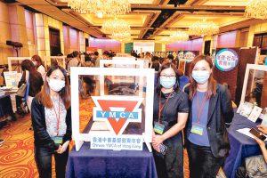 香港中華基督教青年會