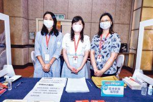 香港家庭福利會