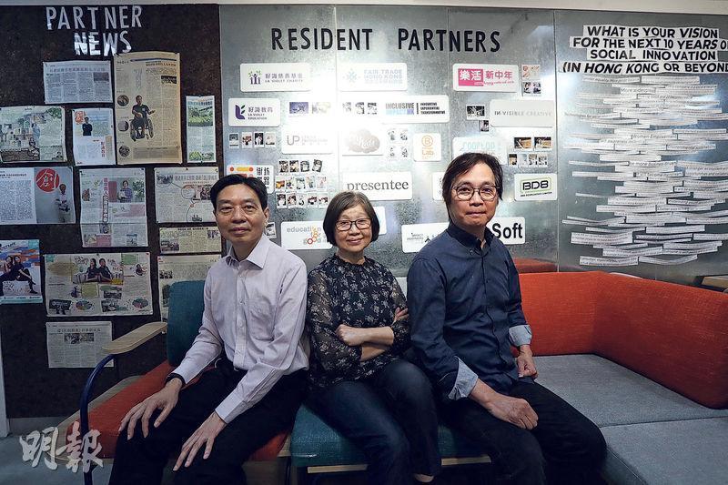左起:梁萬福、黃婉華、馬傑偉(李紹昌攝)