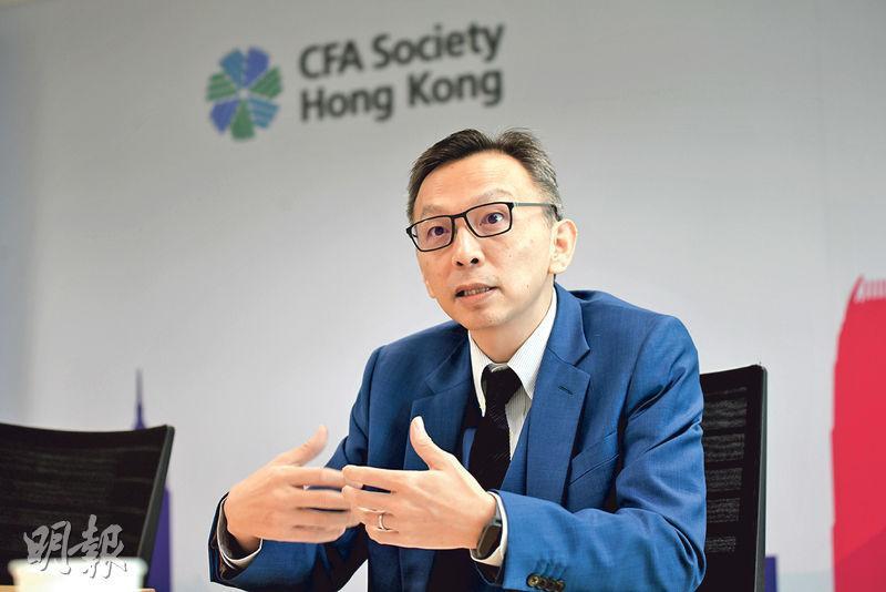 CFA副會長兼董事何敏