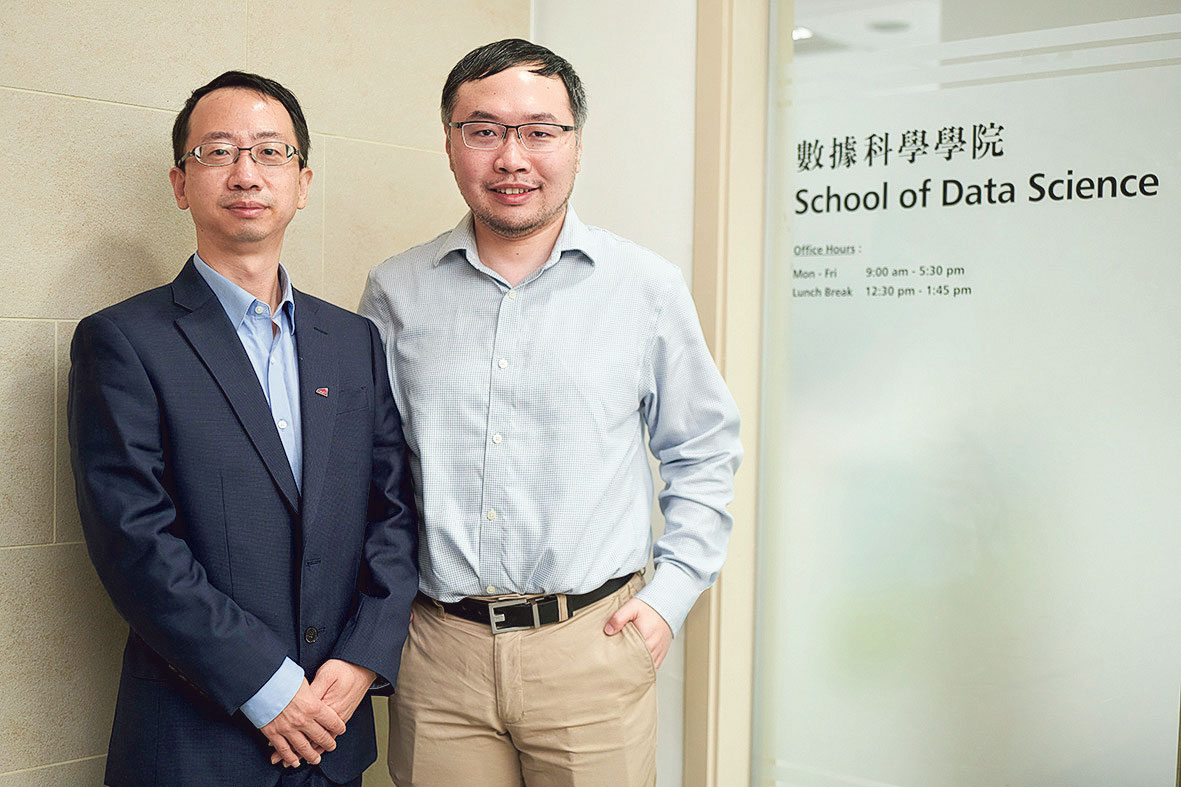 左起:城大數據科學學院副教授兼課程主任周翔博士和張子鈞博士