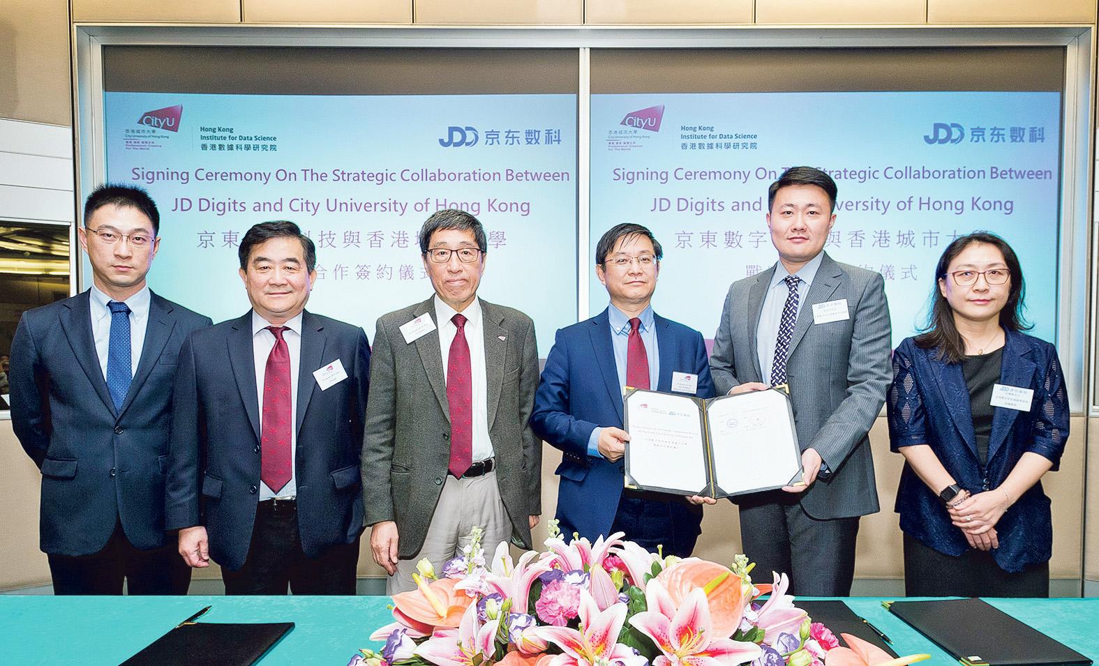 城大與京東數字科技共同設立「京東數字科技——香港城市大學金 融科技與工程聯合實驗室」,在不同領域展開研究,一起為金融市 場發展提供創新解決方案。