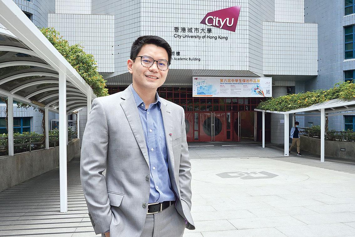 金融科技人才吃香 城大數據科學訓練 「博」而「專」應大勢所需