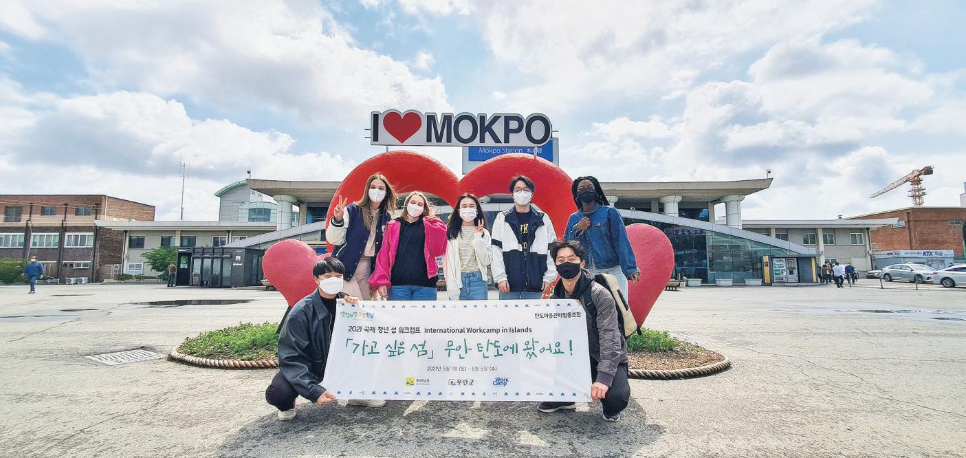 仁大新聞與傳播學系三年級生Xenia 到韓國中央大學作一個學期交流。