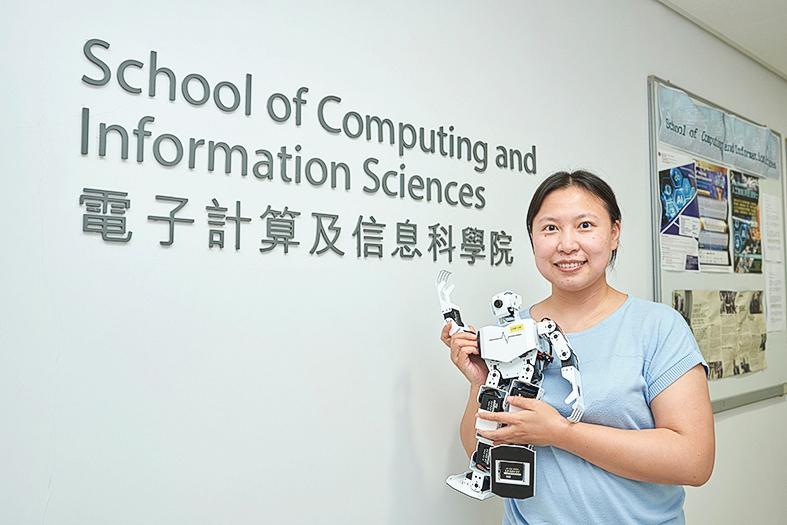 明愛專上學院 (CIHE)電子計算及信息科學院副教授趙英超博 士