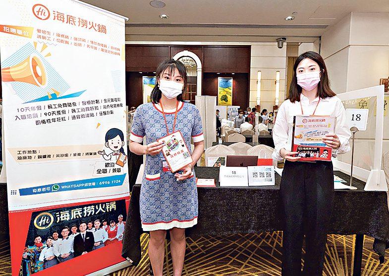 香港海底撈有限公司