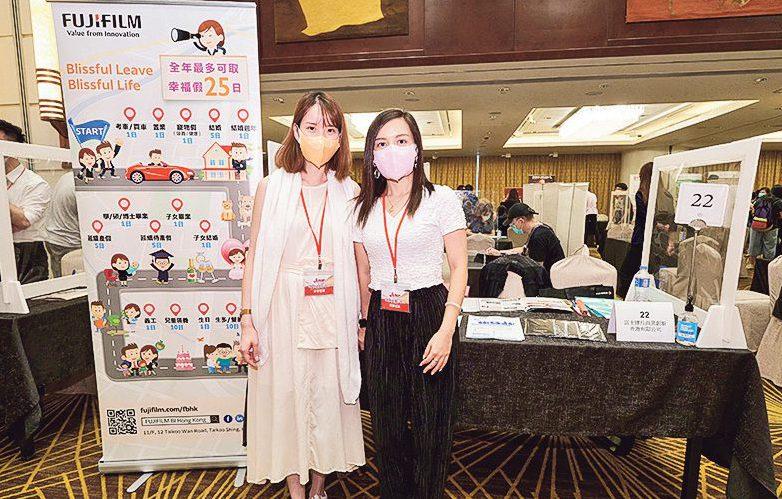 富士膠片商業創新香港有限公司