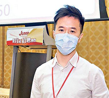 香港空運貨站有限公司高級人力資源主任孫俊傑