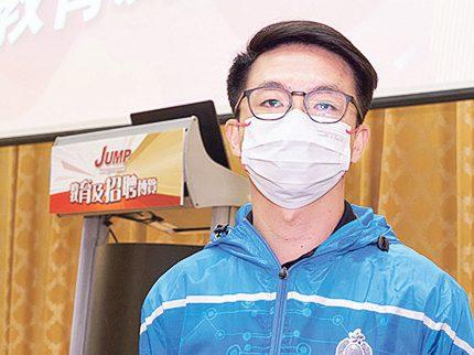 香港警務處網絡安全及科技罪案調查科高級督察冼尚諭