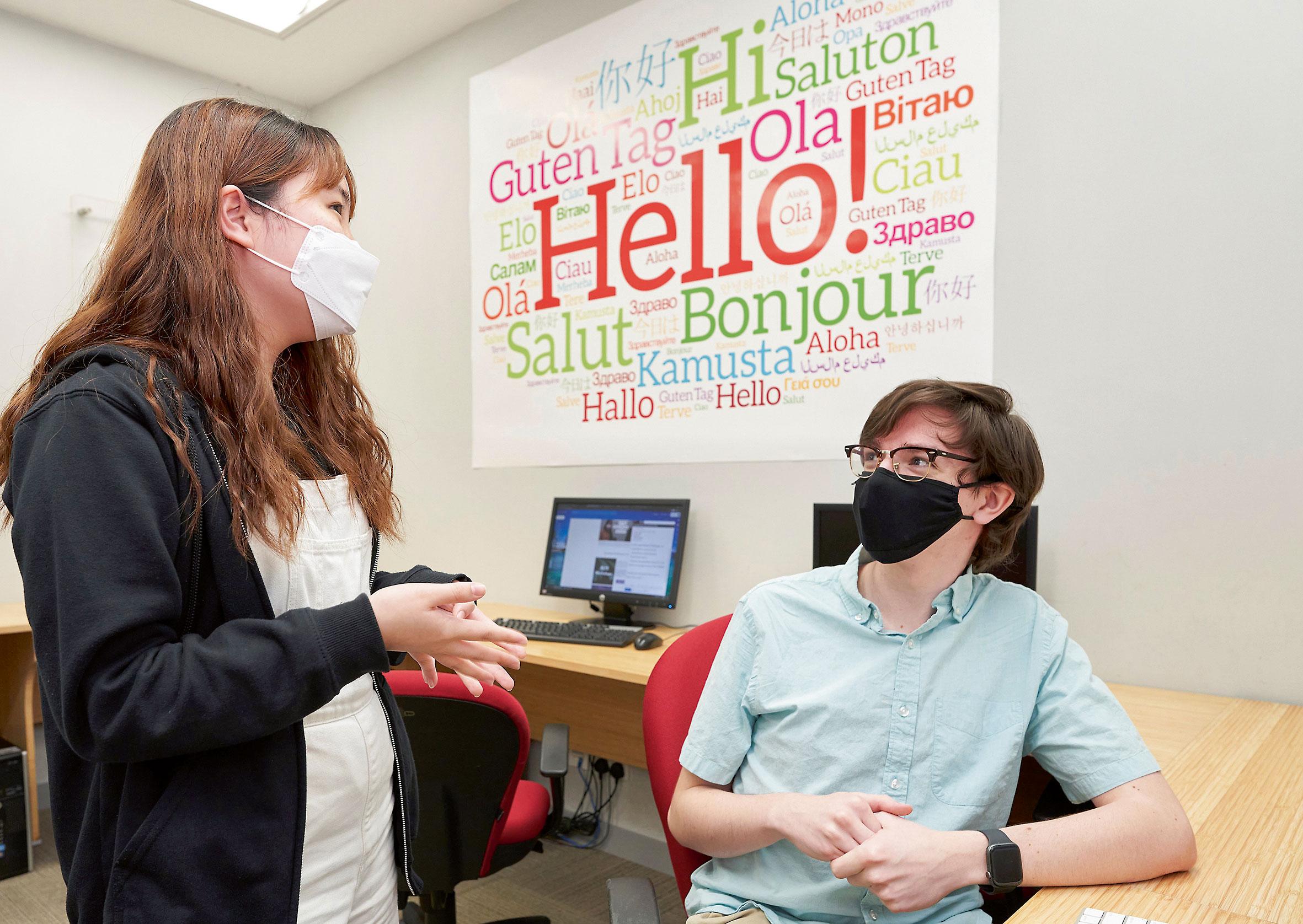 同學可到恒大英語研習中心進行不同的活動。