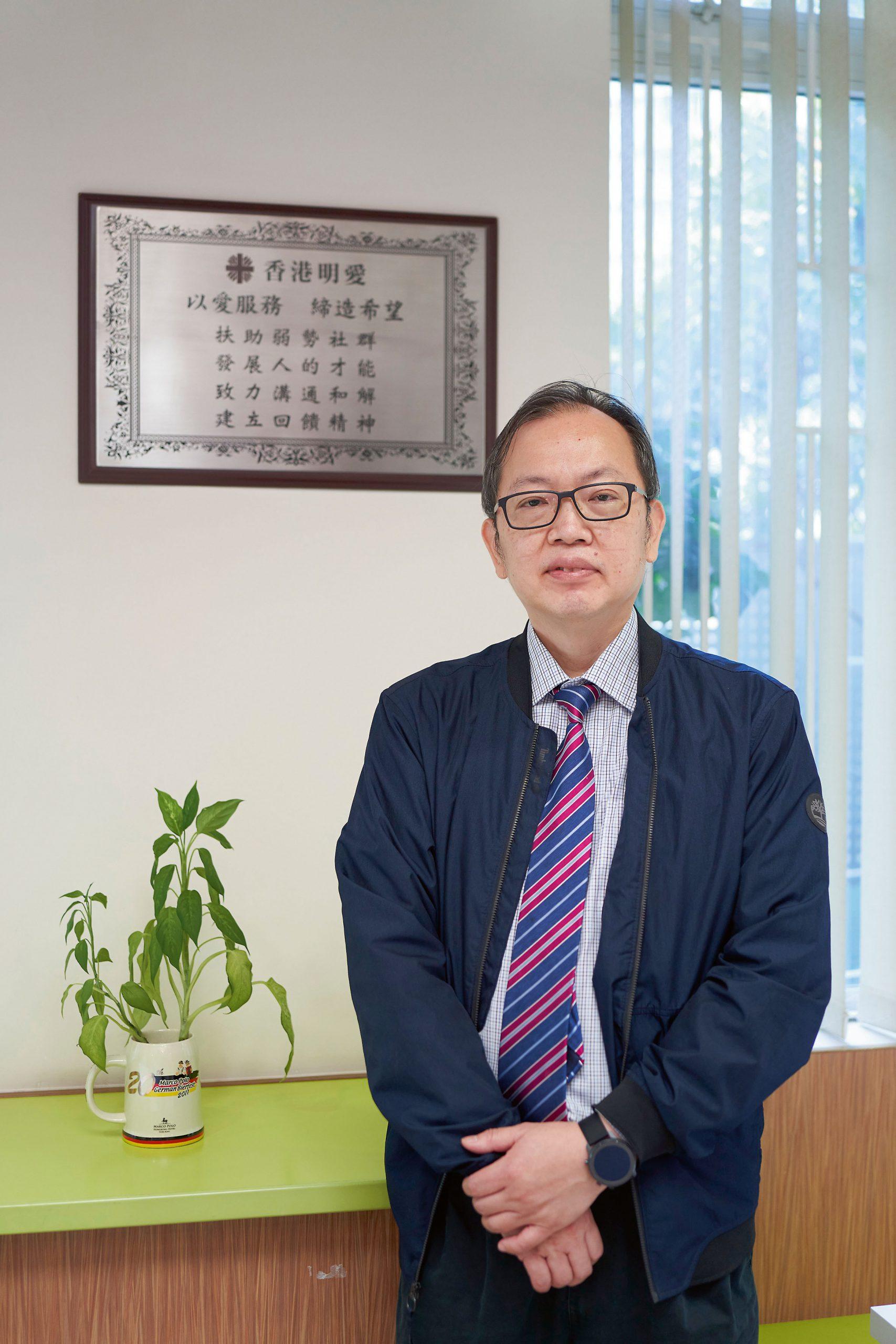 明愛社區書院(CICE)院長熊志忠