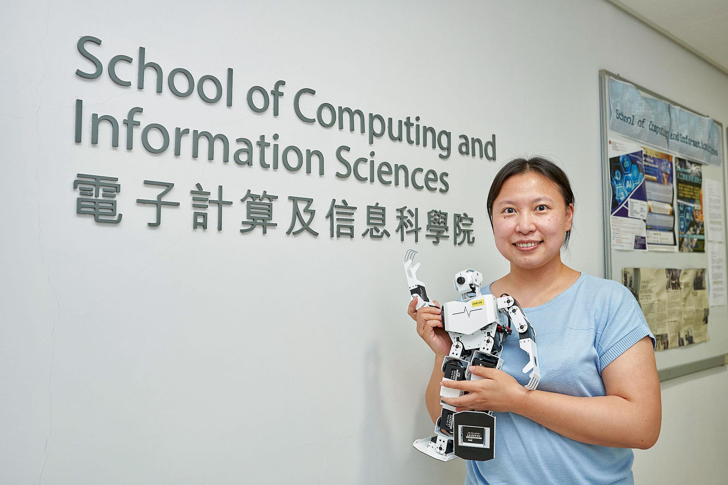CIHE電子計算及信息科學院副教授趙英超博士