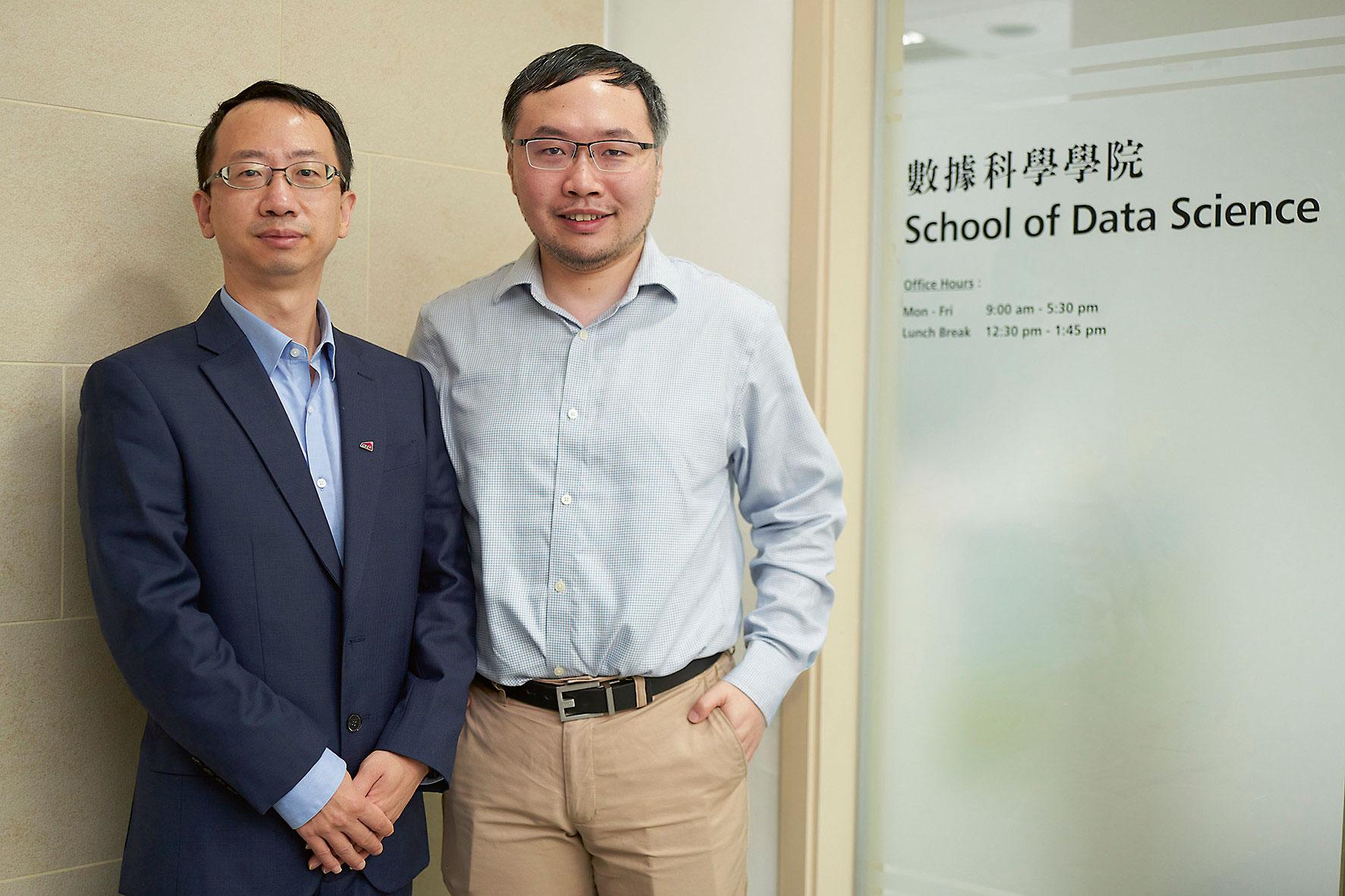 左起:城大數據科 學學院副教授兼課程主任周翔博士和張子鈞博士