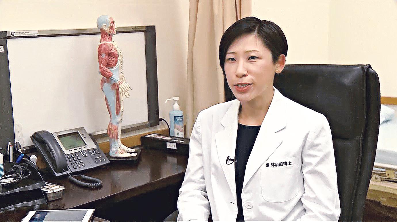 香港註冊中醫學會副會長林蓓茵博士