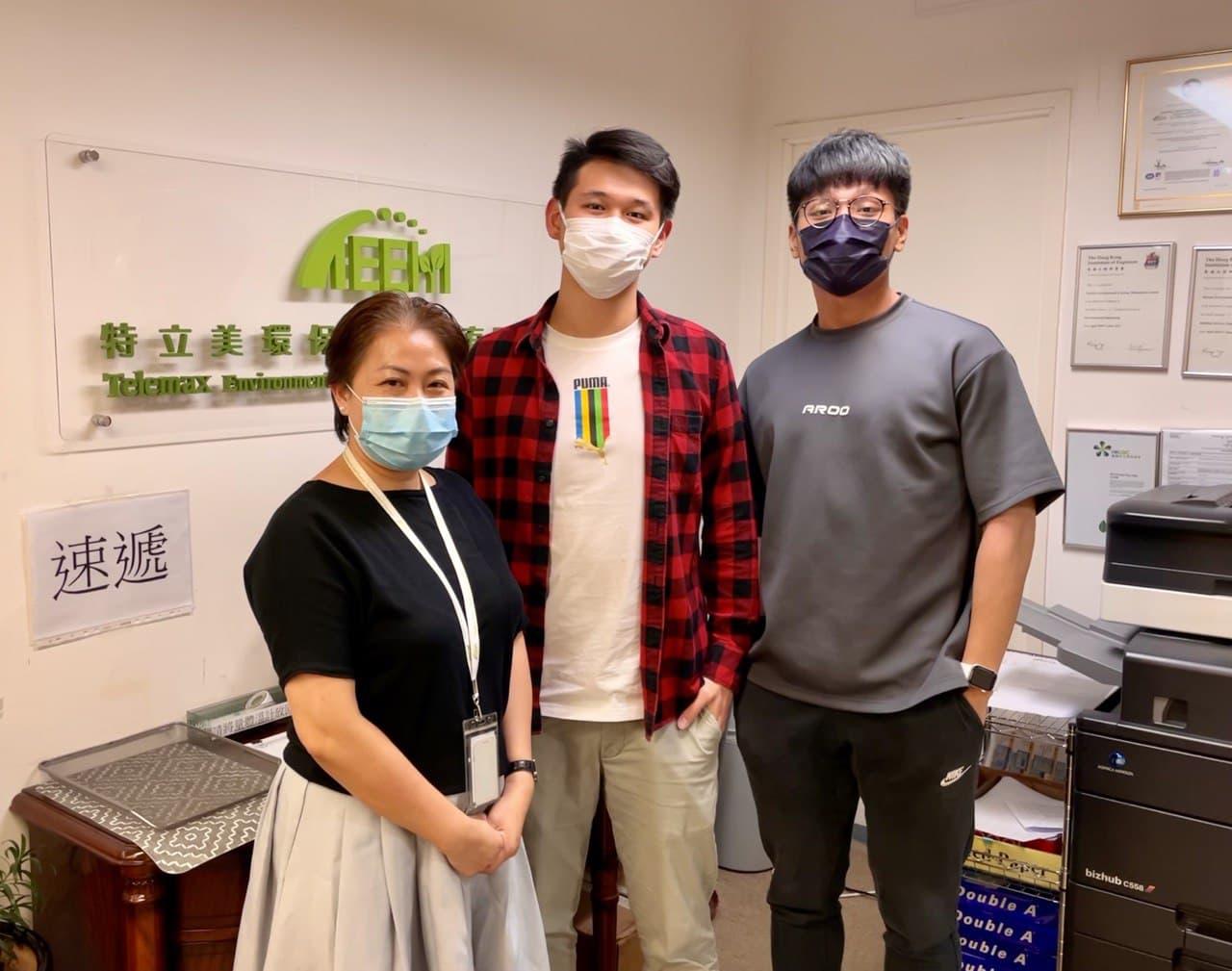 右起:Kenneth、Michael與特立美環保及能源管理 有限公司創辦人兼董事總經理巫翔鷹合照。