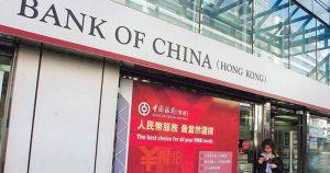 中國銀行準則較寬鬆,銀行戶口3年沒有交易及餘額為零才會被中止服務。(明報資料圖片)